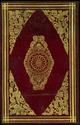 || Corso di Letteratura Greca Moderna, Giacomo Rizo-Nerulos | Palermo: Poligrafia Empedocle, 1842 | de Beer Itb 1842 R