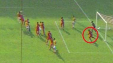 Perú vs. Colombia: Gutiérrez aprovechó desatención de Céspedes para anotar