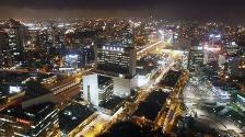 BCR: Economía peruana creció más del 3% en agosto