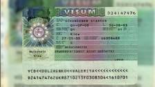 Visa Schengen: Peruanos gozarán de sus beneficios recién en el 2018