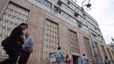 JNE convoca a audiencia pública para tratar apelación de Todos por el Perú