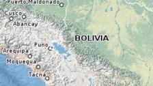 Sismo de 4.6 grados se registró en Quilca - Camaná