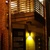1469_harvard_west_exterior_shot_(night).thumb