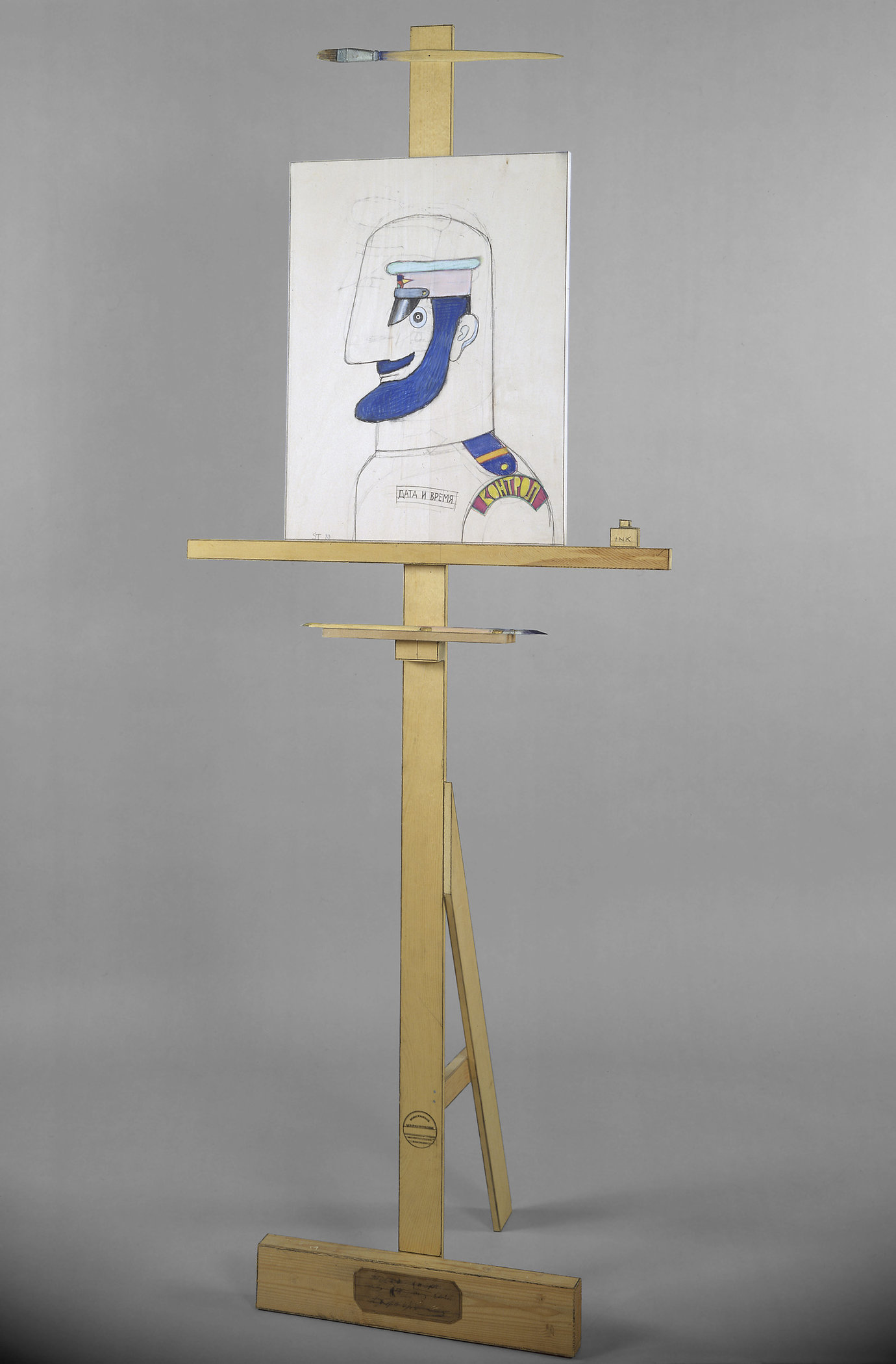 ", 1980. Colored pencil on wood, 70 x 27-1/2 x 13-1/2"" (177.8 x 69.9 x 34.3 cm)."