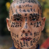 Zhang Huan at The Metropolitan Museum of Art