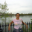 Wendy Brenes Instant Professional English To Spanish Translation