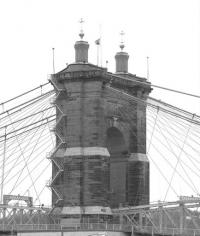 Covington History Suspension Bridge