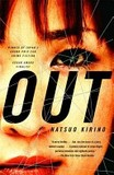 Out's poster (Natsuo Kirino)