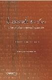 Leonardo da vinci. dibujo y escritura en espejo en los manuscrito s's poster ()