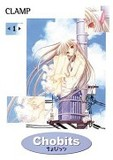 Portada de Chobits (Clamp)