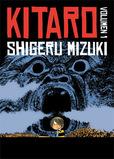 Kitaro vol 1's poster (Shigeru Mizuki)