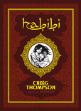 Habibi's poster (Craig Thompson)