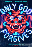 Only God Forgives's poster (Nicolas Winding Refn)