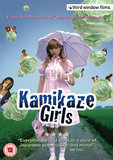 Kamikaze Girls's poster (Tetsuya Nakashima)
