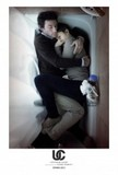 Portada de Upstream Color (Shane Carruth)