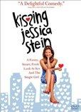 Kissing Jessica Stein's poster (Charles Herman-Wurmfeld)