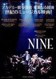 Nine's poster (Rob Marshall)