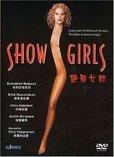 Showgirls's poster (Paul Verhoeven)