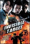 Portada de Invisible Target (Benny Chan)