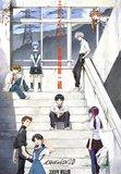 ヱヴァンゲリヲン新劇場版: 破 (Evangerion Shin Gekijōban: Ha)'s poster (Hideaki Anno)