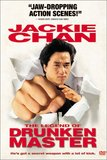 The Legend of Drunken Master's poster (Jackie ChanChia-Liang Liu)