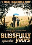 Blissfully Yours's poster (Apichatpong Weerasethakul)