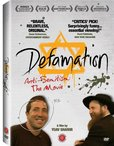 Defamation's poster (Yoav Shamir)