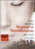 Stupeur et Tremblements's poster (Alain Corneau)