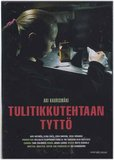 Match Factory Girl's poster (Aki Kaurismaki)