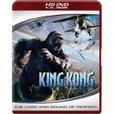 King Kong's poster (Peter Jackson)