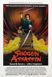 Shogun Assassin's poster (Robert Houston)