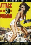 Attack of the 50 Ft. Woman's poster (Nathan Juran)