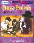 Portada de Boot Polish - 1944 (Prakash Arora)