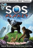 SOS Planet's poster (Ben Stassen)