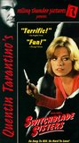 Switchblade Sisters [VHS]'s poster (Jack Hill)