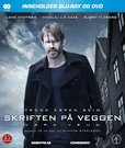 Varg Veum - The Writing On The Wall (2010) ( Varg Veum - Skriften p veggen )'s poster (Stefan Faldbakken)