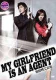 MY GIRLFRIEND IS AN AGENT [2009, Korea][Official All-Region DVD]'s poster (Terra Shin)