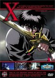 X: The Movie's poster (Rintaro)