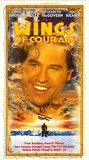 Wings of Courage's poster (Jean-Jacques Annaud)