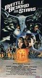 Battle Beyond the Stars [VHS]'s poster (Jimmy T. Murakami)
