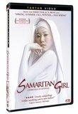 Samaritan Girl's poster (Kim Ki-duk)
