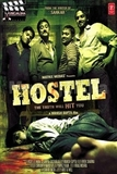 Hostel (2011)'s poster (Manish Gupta)