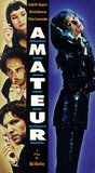 Amateur's poster (Hal Hartley)