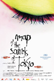 Map of the Sounds of Tokyo's poster (Isabel Coixet)