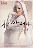 Samaria's poster (Ki-duk Kim)