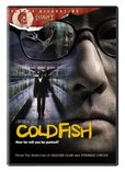 Cold Fish's poster (Shion Sono)
