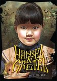 Hansel and Gretel DVD and Blu Ray Combo's poster (Yim Phil-Sung)