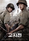The Front Line (Battle of Highlands)'s poster (Jang Hoon (AKA Jang Hun))