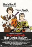 Harold and Maude's poster (Hal Ashby)