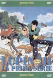 Lupin III First TV Series's poster ()